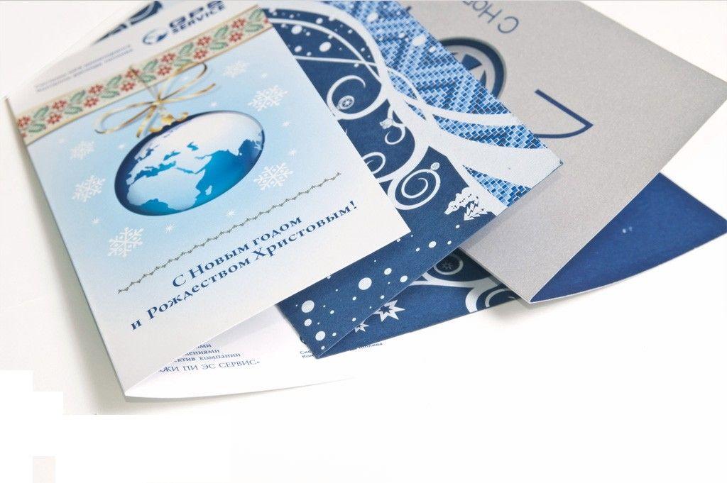 Бумаги схемы, открытка с логотипом фото